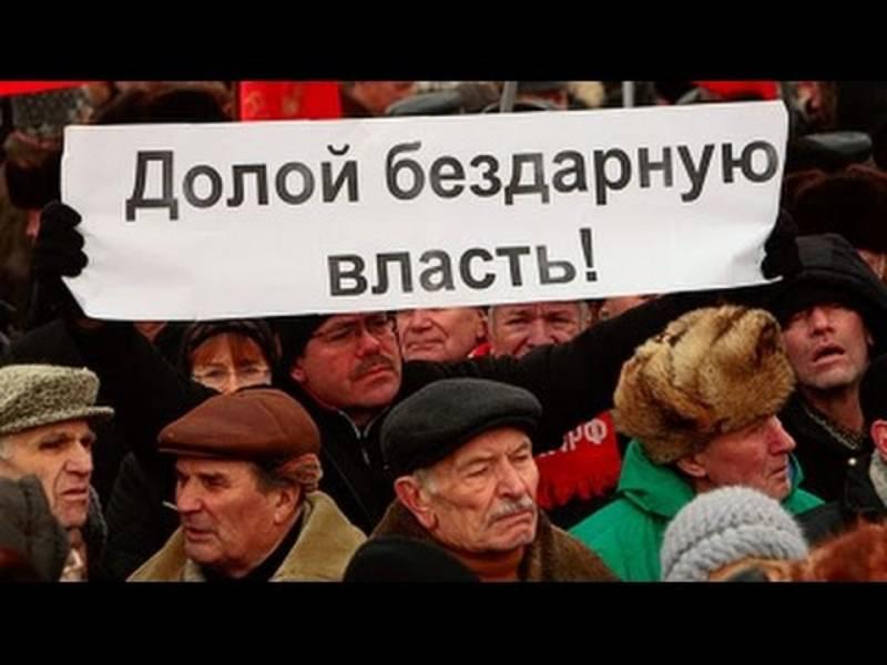 Министр финансов  РФ: кконцу весны  жители России  стали богаче на3%
