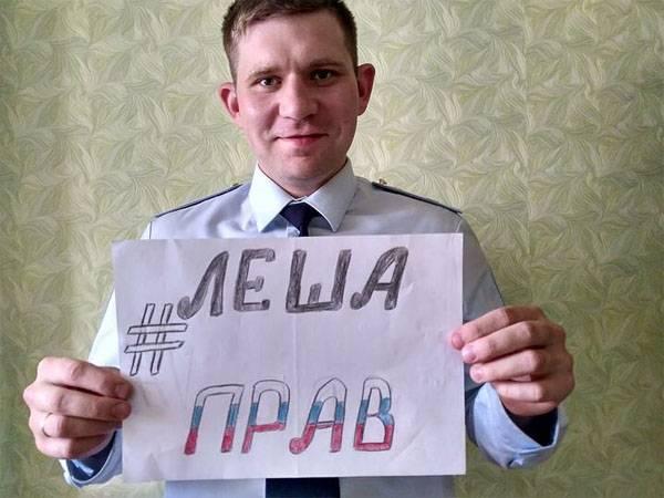 """Акцию """"#ЛешаПрав"""" поддержали в самых разных регионах России"""