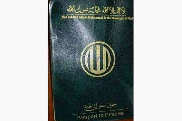 ИГ* начало выдавать своим боевикам «паспорта в рай»