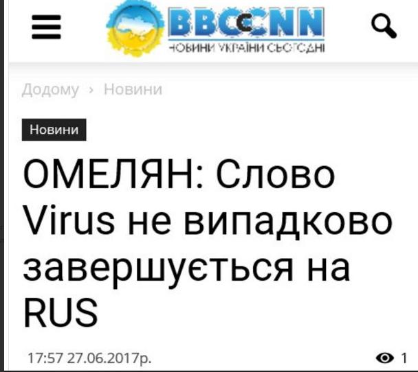 ВСША хакеры получили доступ кданным вкомпьютерных системах АЭС