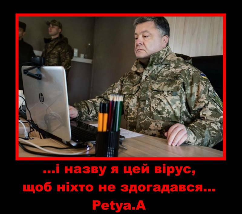 Хакеры взломали компьютерные системы АЭС вСША