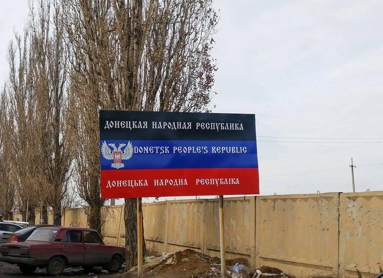 МИД РФ: не следует абсолютизировать «нормандский формат» по востоку Украины