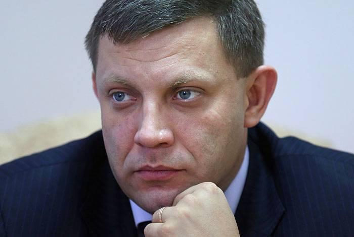 Руководитель ДНР неверит ввозвращение Донбасса в государство Украину