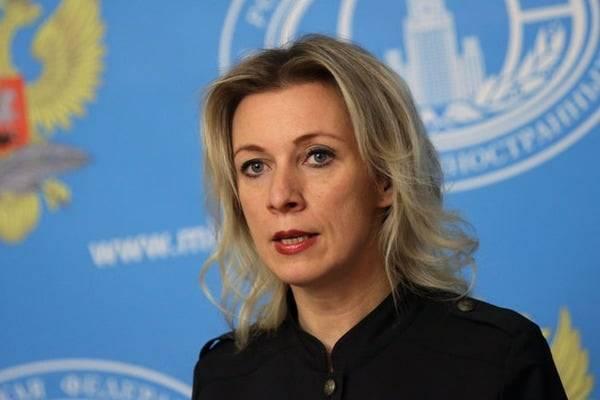 МИД РФ: В Сирии готовятся новые провокации с химоружием
