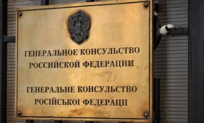 Мария Захарова высказалась по поводу обвинений российских дипломатов со стороны СБУ