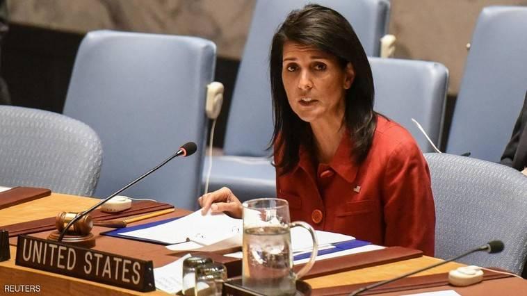 Постпред США читала сказки в Совбезе ООН