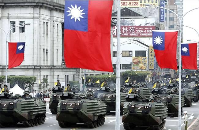 США намерены продать Тайваню оружие на 1,4 млрд. долл.