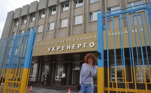 サイバー攻撃は税関の仕事、ウクライナとウクレネルゴの税制を麻痺させた
