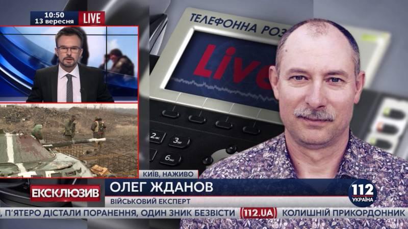 Поговорим полковник? Мысли о некоторых военных экспертах Украины