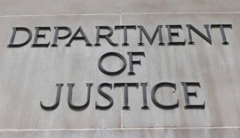 В США арестована сотрудница, «слившая» в СМИ секретную информацию разведки