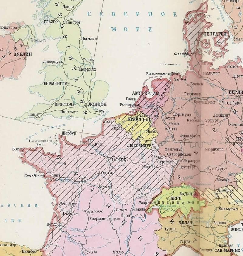 Второй фронт в 1942 г