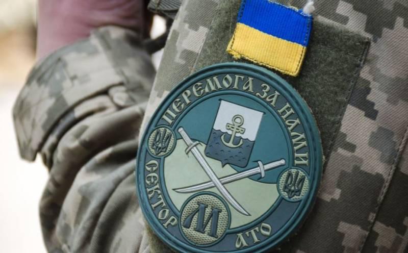 ЛНР: Киев готовит операцию по заброске в Донбасс наркотиков