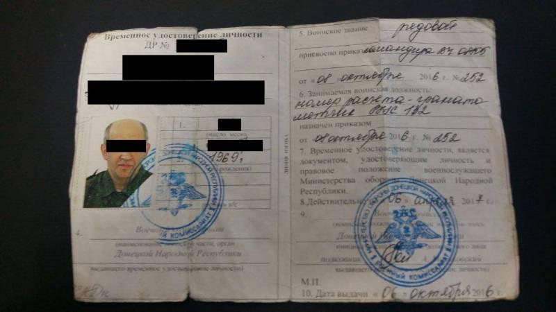 Украинская полиция сообщает о задержании человека, дважды воевавшего за ВСУ и дважды - за ДНР