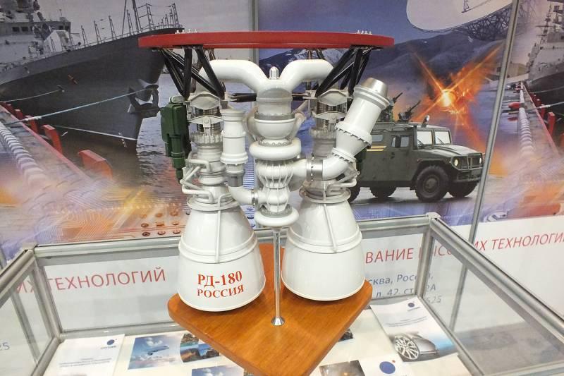 Рогозин о поставках в США ракетных двигателей: «Пусть они летают»