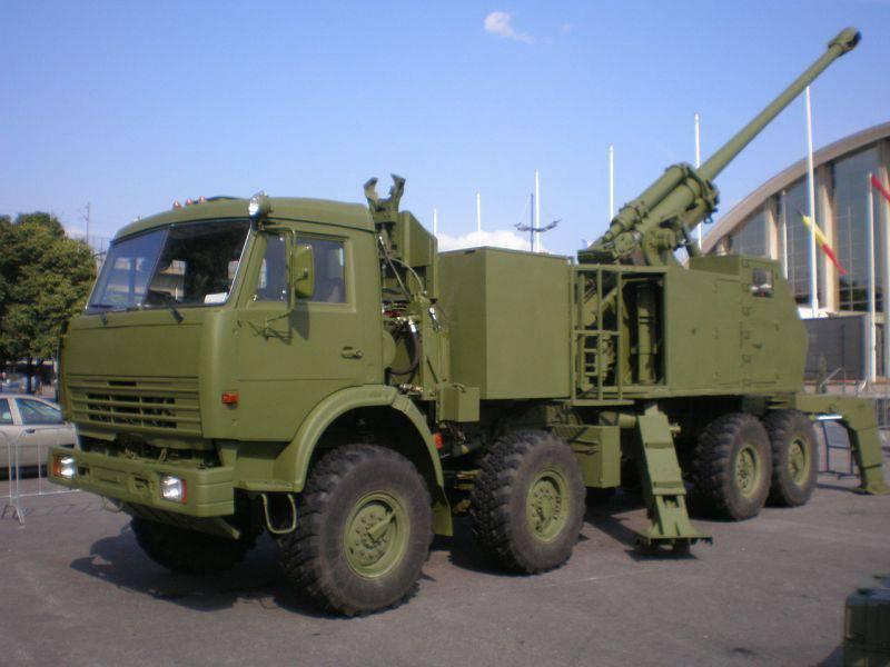 Sırbistan'da yeni bir 155 mm kendinden tahrikli obüs Aleksandar tanıtıldı