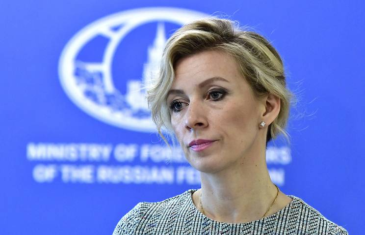 Zakharova commented on the reports of the use of Damascus chemical weapons