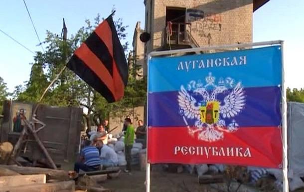 Представитель ЛНР сомневается, что Киев начнет обсуждение «формулы Макрона»