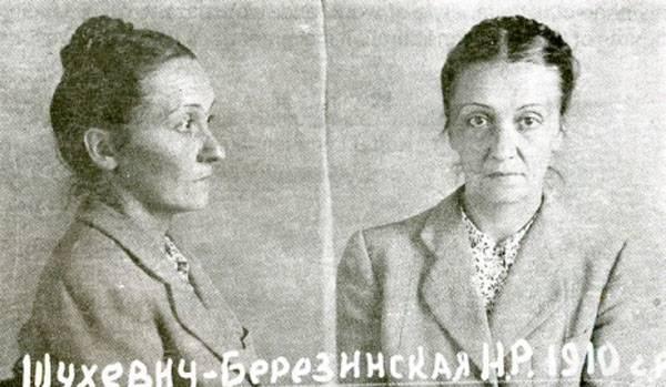 Новые документы СБУ  «опровергают советские мифы о сотрудничестве Шухевича с нацистами»?