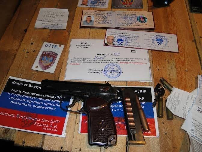 Украинские спецслужбы фальсифицируют документы захваченных в плен ополченцев ЛНР, выдавая их за российских военных