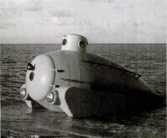Исследовательская подводная лодка Х. Хэмлина (США)