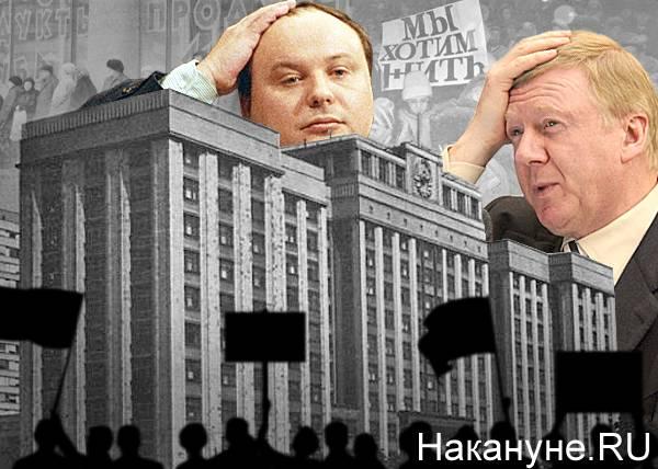 """Граждане России просят убрать от них """"руки рынка"""" и вернуть Госплан"""