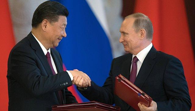 Китай и Россия: в ожидании совместной борьбы с «американской экспансией»
