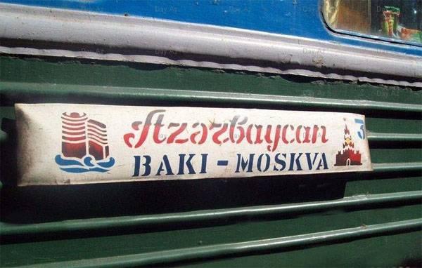 Жёсткая реакция МИД РФ на запрет Азербайджаном въезда в страну для отдельных россиян