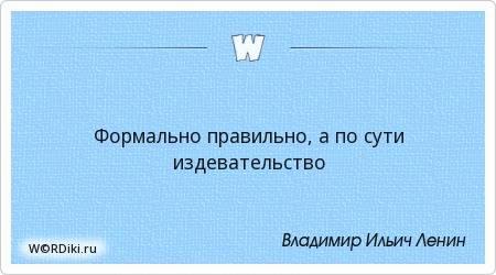 Янукович подал всуд объявление огосперевороте вгосударстве Украина