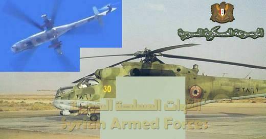 ВВС Сирии поставлены российские Ми-24П