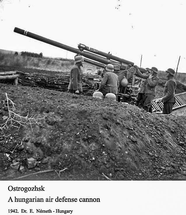 Венгерская артилерия