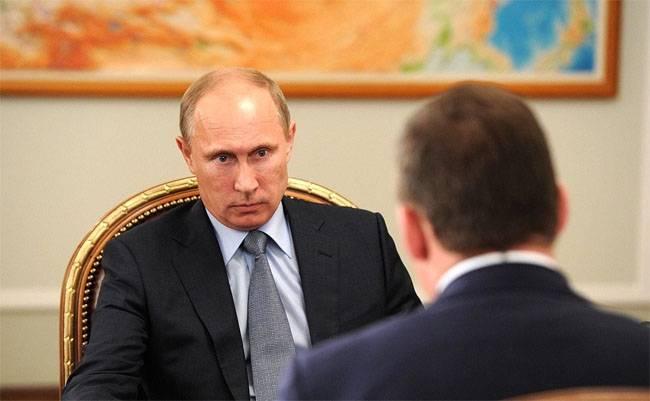 Президент о ситуации на заводе в Нижнем Тагиле: Это борзота!