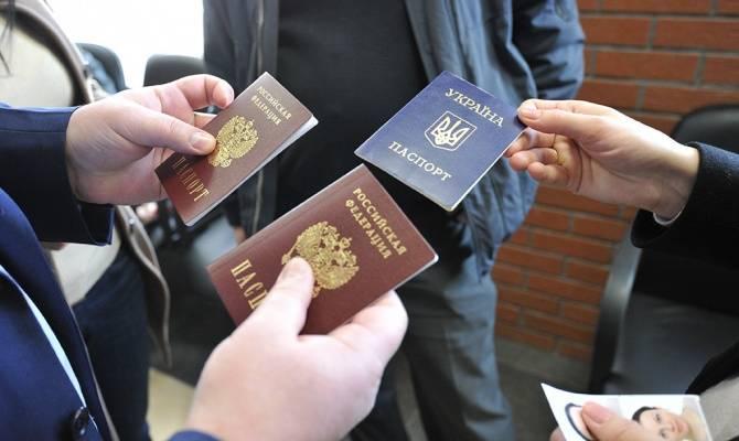Украинцам могут разрешить публично отречься от своего гражданства перед получением паспорта РФ