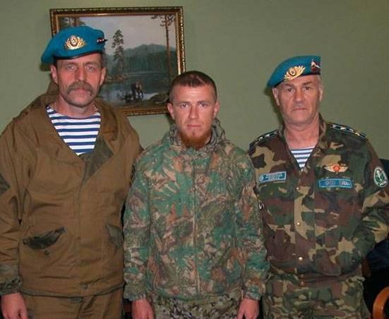 """Госпогранслужба Украины заявила о задержании """"российского"""" полковника"""