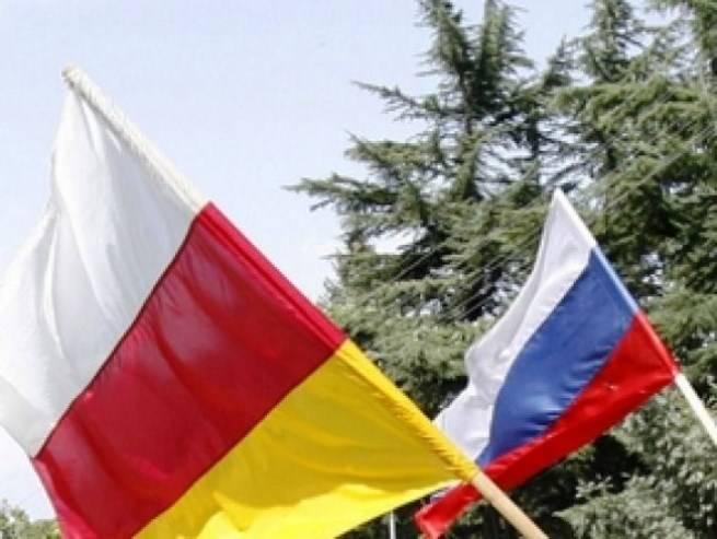 РФ и Южная Осетия обеспокоены стремлением Грузии вступить в НАТО