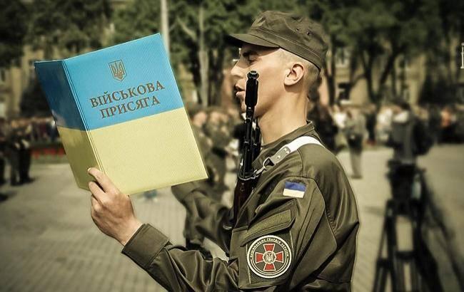 Порошенко подписал указ о призыве в Нацгвардию