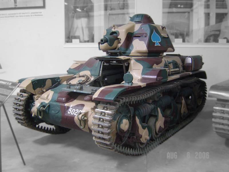 Проект бронированной машины разминирования на базе танка Renault R35 (Франция)