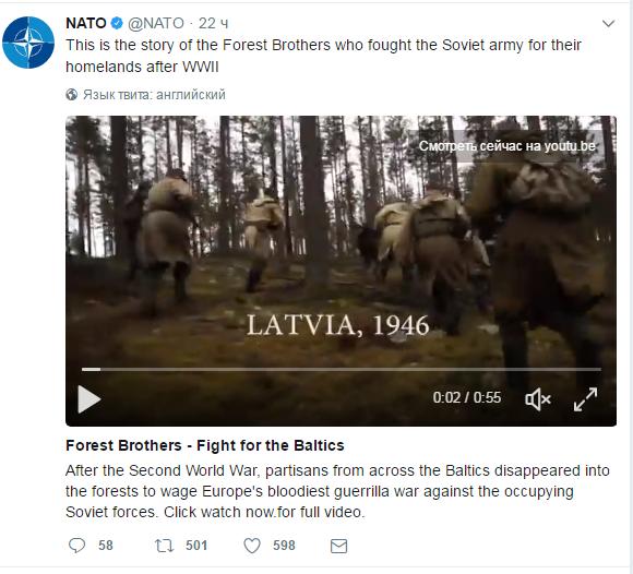 Кобзон предложил снять правдивый фильм вответ создателям «Лесных братьев»