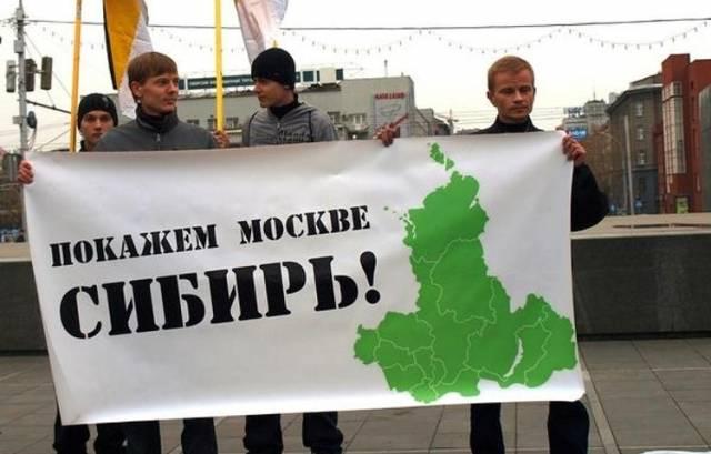 «Независимая Сибирь поставит Россию на колени»