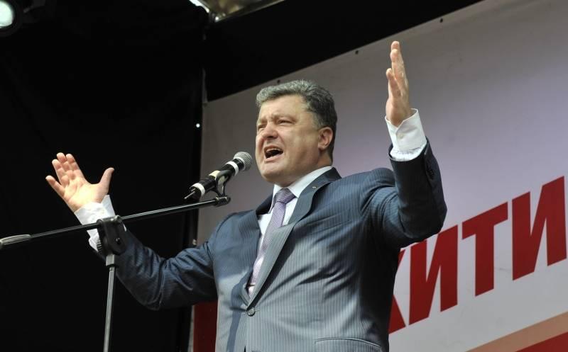 Инвесторы голосуют забудущее государства Украины  гривной, евро, долларом ифунтом— Порошенко