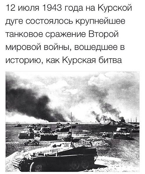 Мария Захарова назвала видео НАТО о«лесных братьях» историческим извращением