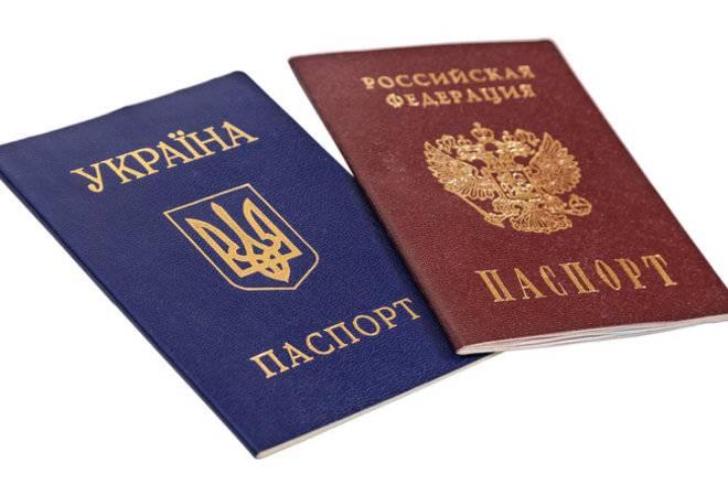 Киев не признает процедуру отказа от украинского гражданства, узаконенную в РФ