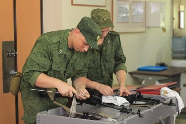 Минобороны РФ подготовило новую систему обучения для гражданских вузов