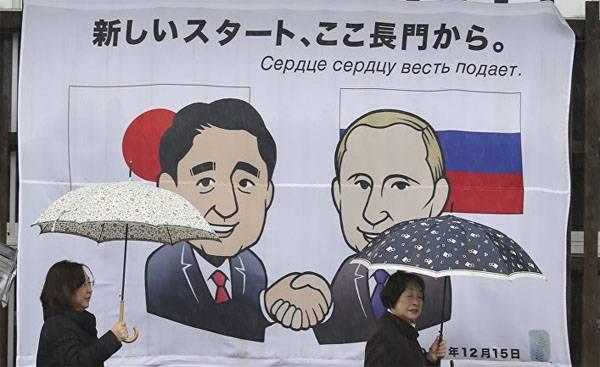 """Японские СМИ: Вопрос """"северных территорий"""" Россия хочет взять полностью под свой контроль"""