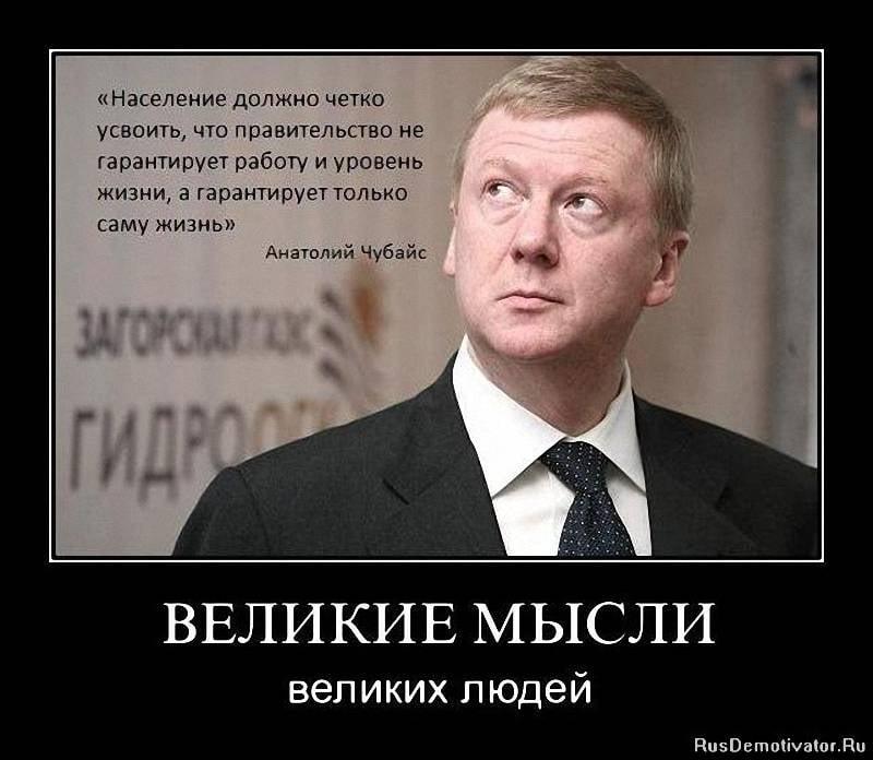 Сенатор Александров: «Депутат должен получать больше, чем доктор иучитель»