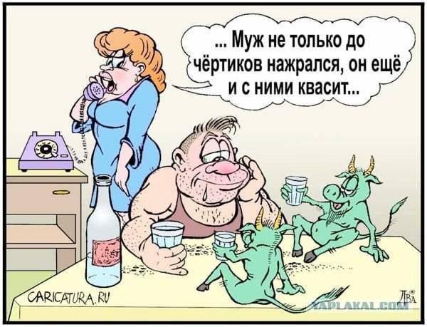 Засідання регламентного комітету за поданнями ГПУ на Савченко - Цензор.НЕТ 544