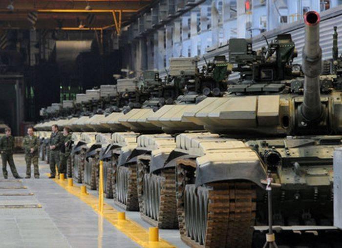 НАБ Украины проиллюстрировал новость про Львовский завод российскими танками