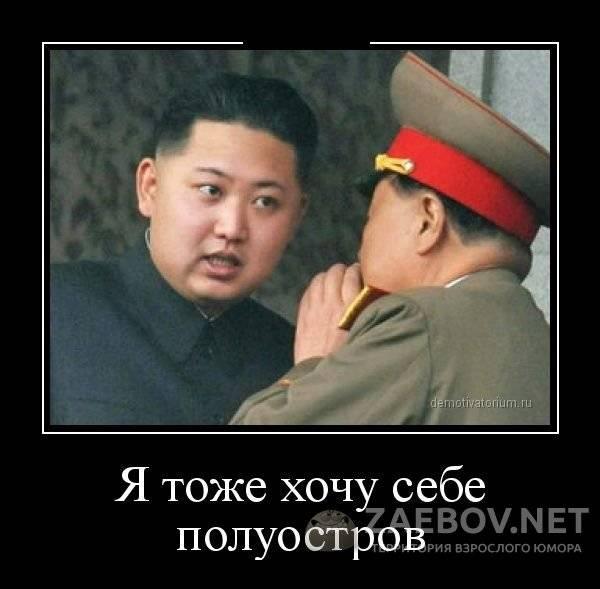 Южная Корея предложила Северной провести переговоры повоенной линии