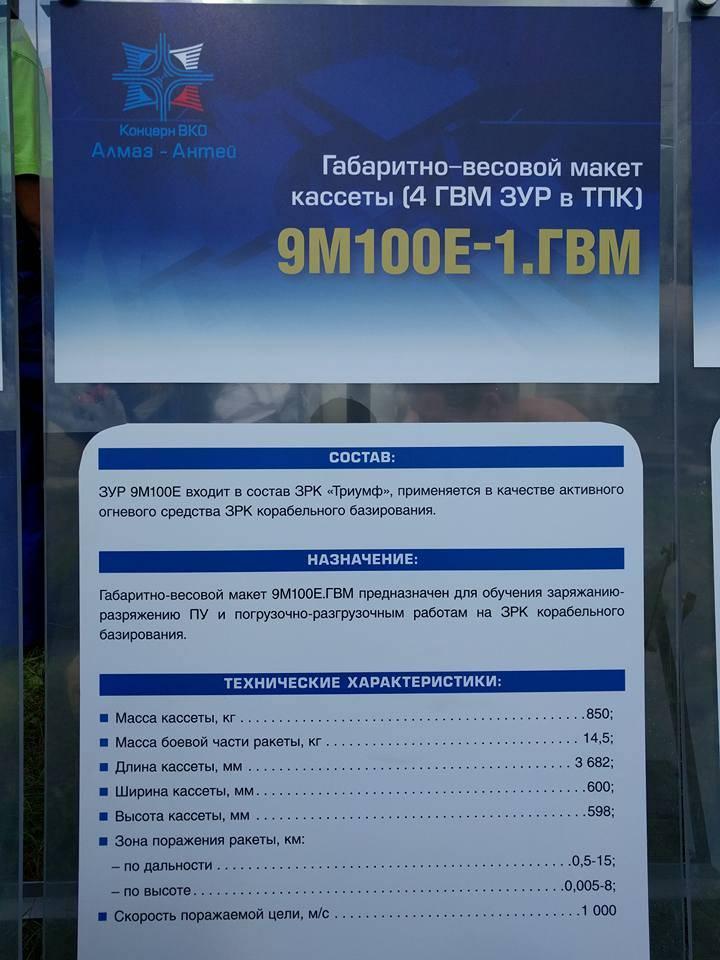 https://topwar.ru/uploads/posts/2017-07/1500272133_yayayayaya.jpg
