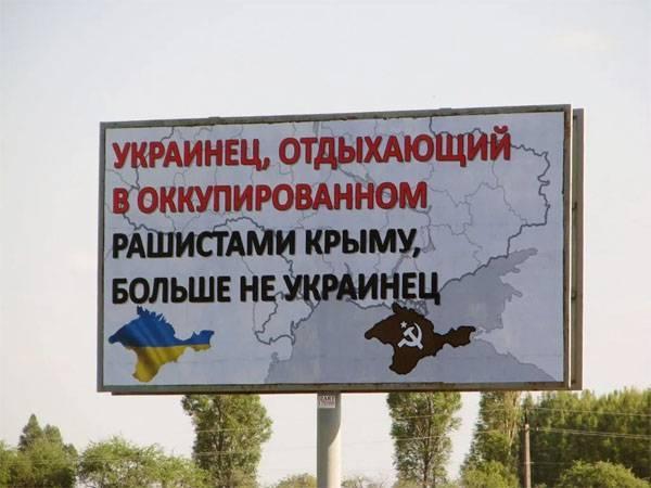 Власти Крыма сообщили оначале туристической блокады от государства Украины