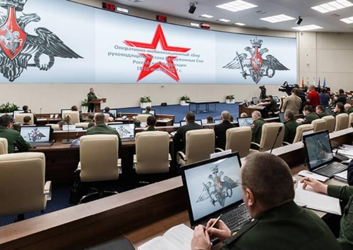 В Москве начался оперативный сбор руководящего состава ВС РФ